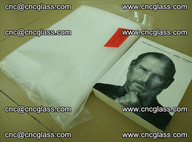 Eva glass interlayer film, cool jade white (15)