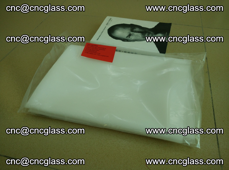 Eva glass interlayer film, cool jade white (28)
