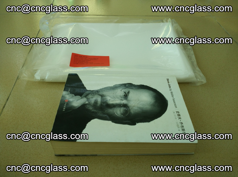Eva glass interlayer film, cool jade white (9)